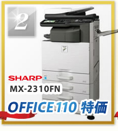 複合機 SHARP,MX-2310FN